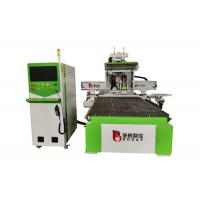 Buy cheap 1325 Working Table CNC Engraving And Cutting Machine High Speed High Loading from wholesalers