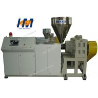 Wholesale ABS PVC PET Granule Making Extruder Caco3 Filling Masterbatch Plastic Extrusion Machine from china suppliers