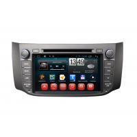 Wholesale Nissan Sylphy Bluebird Car Multimedia Navigation System Car TV With ISDB-T DVB-T NTSC from china suppliers