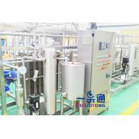 Wholesale Dairy Milk Juice Pasteurizer Machine Heat Exchange With CE / ISO Passed from china suppliers