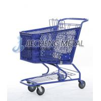 Wholesale Plastic Supermarket Shopping Basket Cart With Wheels from china suppliers