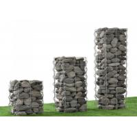 Wholesale Landscape Gabion Stone Columns / Gabion Stone Cages For Garden Decoration from china suppliers
