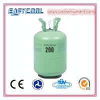 Wholesale R290 Refrigerant Gas Packing with 5.5kg from china suppliers