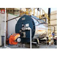 Buy cheap For Soap Factory Low Pressure Steam Boiler 1500Kghr WNS Horizontal Type from wholesalers