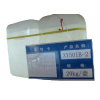 Wholesale C7H14O2 Molecular Formula XY501B-2 2R 2 from china suppliers