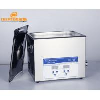 Wholesale 13L Desktop Ultrasonic Cleaner 300W Low Frequency  Includes Stainless Steel Cleaning Basket from china suppliers