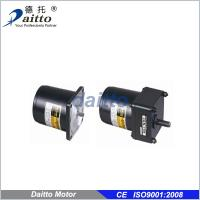 Quality Micro Reversible Motor 25-40W for sale