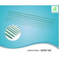 Buy cheap PE Ureteral Dilator Set Length 60cm With Uniform Taper High Performance from wholesalers