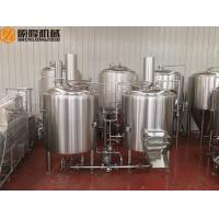 Wholesale Stainless Steel 500L Home Brewing Systems from china suppliers