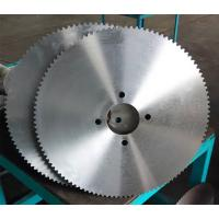 Wholesale 8CrV 80CrV2 75Cr1 tungsten carbide saw blade saw disc and steel core from china suppliers