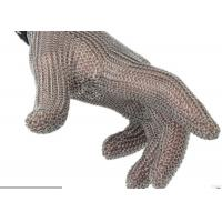 Wholesale Cut Proof Stab Resistant Stainless Steel Mesh Hand Glove For Meat Processing from china suppliers