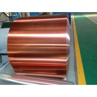 Wholesale 1100 3003 Aluminium Colour Coated Sheet , Aluminum Trim Coil For Roof Decoration from china suppliers