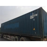 China International Standards Used 40ft Shipping Container Steel 40ft Dry Container on sale