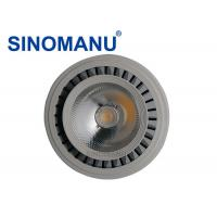 Wholesale 220V Input Voltage AR111 LED Lamp E27 Base 3 Years Warranty 36D Beam Angle from china suppliers