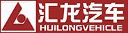 China Hubei Huilong Special Vehicle Co., Ltd. logo