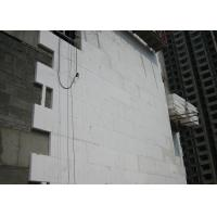 China Lightweight Thermal Exterior Insulation Finishing System For Buildings on sale