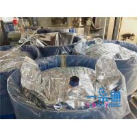 Wholesale Aluminum Foil Empty Bag In Box from china suppliers