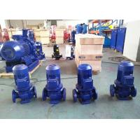 China Compact Structure Hot Water Recirculating Pump Easy Installation And Maintenance on sale