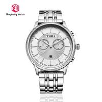Buy cheap Japanese Movt Mens Quartz Stainless Steel Watch , Elegant Couple Wrist Watch from wholesalers