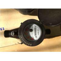 Wholesale DN15 - DN40 Multi Jet Residential Water Meter For Hot Or Cold Water Meter from china suppliers