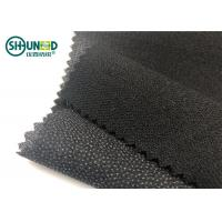 Wholesale Twill Woven Woven Interlining Stretch Interfacing White And Black Color from china suppliers