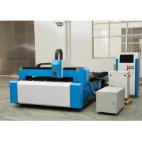 Wholesale 4000w Cnc Fiber Laser Cutting Machine 1080nm Carbon / Stainless Steel Material from china suppliers