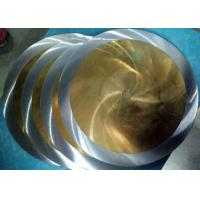 Buy cheap Smooth edge high speed steel M2 surface polishing circular knife from wholesalers