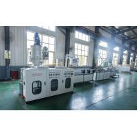 Wholesale PVC Single Wall Corrugated Pipe Machine Plastic Extrusion Lines With High - Speed Corrugated Pipe Machine from china suppliers