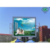 Wholesale P25 DIP Outdoor Full Color LED Advertising Display 1R1G1B LED Screen from china suppliers