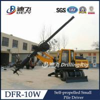 Buy cheap 450-1200mm Diameter Hydraulic Pile Driver Machine DFR-10W from wholesalers