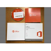 Wholesale Genuine Sealed Box Microsoft Office 2016 Key Code With Lifetime Warranty from china suppliers