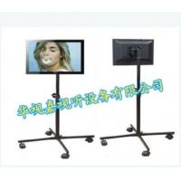 Wholesale AD-790  karaoke floor lcd TV stand Monitor  Flat Panel Lcd  NEW style  BRACKET from china suppliers