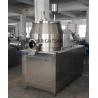 Buy cheap Detergent Powder Blender Machine 10 Mins Per Batch Granulating Speed from wholesalers