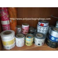 Buy cheap Moisture Proof Plastic Food Packaging Film Roll For Cookie ROHS from wholesalers