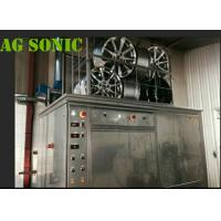 Wholesale AGSONIC Car Wash Ultrasonic Tire Cleaner Machine With Pneumatic Lift from china suppliers