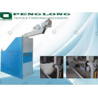 Wholesale Fabric Reversing Machine from china suppliers