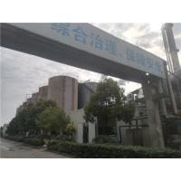 Henan Wheat Import And Export Company Limited