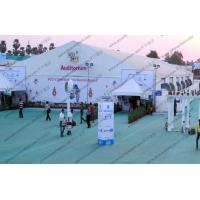Wholesale 25*75M Elegant Outdoor White PVC Cover Tent from china suppliers