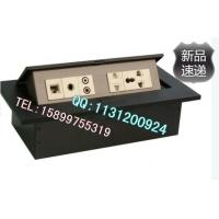 Wholesale High-end desktop socket Advanced Desktop Socket, Meeting Desktop Socket, Office Desktop Socket from china suppliers
