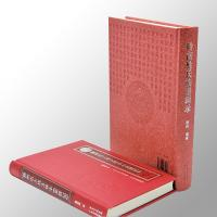 Wholesale A5 Fine Art hardcover book printing Services With Square Spines / Film Lamination from china suppliers