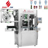 China Industrial Shrink Sleeve Label Printing Machine 2.0KW For Beverage Packaging on sale