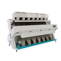 Wholesale CCD series  high accuracy camera rice color sorter machine for all rice varieties from china suppliers