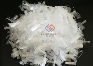 Wholesale construction engineering plastic synthetic concrete cement PP polypropylene fiber from china suppliers