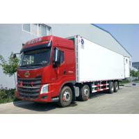 Wholesale 10 ton refrigerated van truck, refrigerated trucks for sale Africa from china suppliers