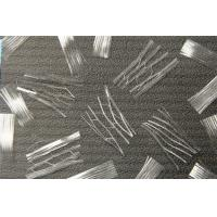Wholesale PP Concrete Reinforcement Fiber Fibrillated Mesh Form from china suppliers