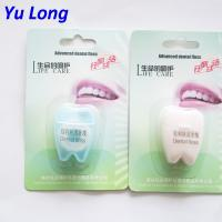 Wholesale Home Match Tooth Shape Dental Floss with Keychain from china suppliers