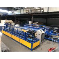 Buy cheap High Efficiency Iron Fully Automatic Chain Link Machine For 2-6m Width from wholesalers