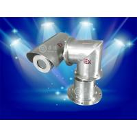 China Explotion-proof CCTV Camera manufacturer with ATEX IECEX on sale