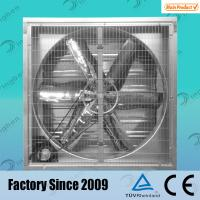 Wholesale Alibaba manufacture thermostat controlled exhaust fan from china suppliers