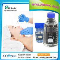 Wholesale New products cross linked filler hyaluronic acid , injectable hyaluronic acid dermal filler for nose enhancement from china suppliers